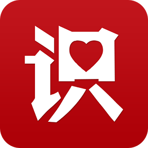 识货 for Android