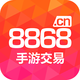 8868手游交易 for Android 2.8.4