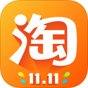 淘宝 for iPhone 6.8.2
