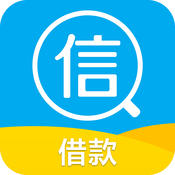 信用管家 for iPhone