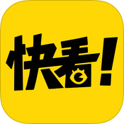 快看漫画 for iPhone