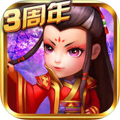 武侠Q传 for Android 4.0.1.9