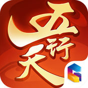 五行天手游 for Andriod1.10.5