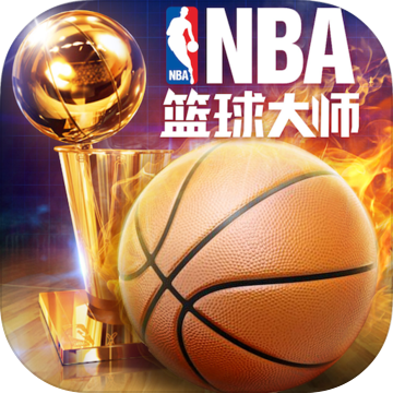 NBA篮球大师 for Android