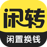 闲转 for Android