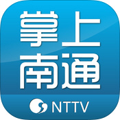 掌上南通 for iPhone