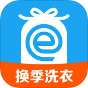e袋洗 for iPhone 5.6.8