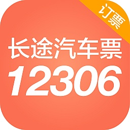 12306汽车票 for Android