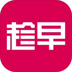 趁早 for Android